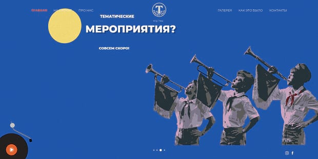 The Soviet Taxi's full-page homepage slider, featuring a bold blue color scheme and unique image transitions